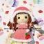 ตุ๊กตาถักไหมพรม คนชุดขนแกะ thumbnail 4