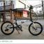 จักรยานพับ BACKER K-200 เฟรมอลู 18 สปีด Shimano Sora 2018 thumbnail 21