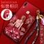 เคส Samsung A8 Star ซิลิโคนสกรีนเจ้าหญิง พร้อมสายคล้องมือ (แหวนแล้วแต่ร้านจีนแถมหรือไม่) ราคาถูก thumbnail 6