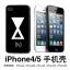 EXO เคส EXO TAO iPhone4/4s/5/5s thumbnail 1
