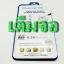 ฟิล์มกระจก ใสเต็มจอ Iphone 7 plus - 5.5 หน้า 1 แผ่น thumbnail 1