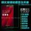 Asus ZenFone 2 Laser (5.0 นิ้ว ZE500KL, ZE500KG) ฟิล์มกระจกนิรภัยป้องกันหน้าจอ 9H Tempered Glass 2.5D (ขอบโค้งมน) thumbnail 1