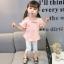 ชุดเซตเสื้อสีชมพูอ่อน+กางเกงสีขาว แพ็ค 5 ชุด [size 6m-1y-18m-2y-3y] thumbnail 1