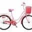 """จักรยานมินิ UMEKO ARMY 20"""" เฟรมเหล็ก ไม่มีเกียร์ (ตะกร้าเหล็กสีเงิน) thumbnail 4"""