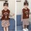 เสื้อกั๊ก+เสื้อตัวใน สีน้ำตาล แพ็ค 5 ชุด ไซส์ 120-130-140-150-160 (เลือกไซส์ได้) thumbnail 3