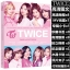 Photobook Chinese TWICE thumbnail 1