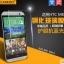 สำหรับ HTC one m8 ฟิล์มกระจกนิรภัยป้องกันหน้าจอ 9H Tempered Glass 2.5D (ขอบโค้งมน) HD Anti-fingerprint thumbnail 1