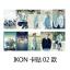 รูปโฟโต้ iKON YG (4x6' 10Pc.) thumbnail 1