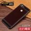 เคส Huawei Y9 (2018) เคสหนังเทียมขอบทอง นิ่ม เรียบหรู สวยมาก ราคาถูก thumbnail 6