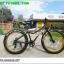 จักรยานล้อโต TRINX FATBIKE ,T106 7 สปีด 2017 thumbnail 11