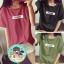 เสื้อยืดวินเทจ (T-Shirt) BTS thumbnail 7
