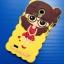 Case Vivo Y22 รุ่น Cute Girl thumbnail 9