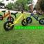 จักรยานฝึกการทรงตัว OSAKA BALANCE BIKE รุ่น BABY TIGER ล้อ 12 นิ้ว (เหล็ก) thumbnail 10