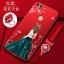 เคส Huawei Y9 (2018) ซิลิโคนลายผู้หญิงแสนสวยมากๆ ราคาถูก (สีของสายคล้องและแหวนแล้วแต่ร้านจีนแถมมา) thumbnail 4