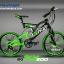 จักรยานเสือเด็ก Panther PCX-500 เฟรมเหล็ก 6 สปีดล้อ20 นิ้ว thumbnail 5