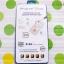 ฟิล์มกระจก ASUS ZenFone Go (ZC500TG) thumbnail 1