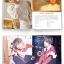 Photobook Chinese BTS - LOVE YOURSELF พร้อมปฏิทินตั้งโต๊ะ thumbnail 2