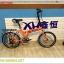 จักรยานพับได้ MASCOT ,QJ007 เฟรมเหล็ก 7 สปีด พร้อมตะแกรงหลังและบังโคลน thumbnail 5