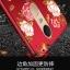 เคส Lenovo K5 Note ซิลิโคนแบบนิ่ม สกรีนลายดอกไม้ สวยงามมากพร้อมสายคล้องมือ ราคาถูก (ไม่รวมแหวน) thumbnail 2