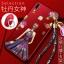 เคส Samsung A8 Star ซิลิโคนสกรีนเจ้าหญิง พร้อมสายคล้องมือ (แหวนแล้วแต่ร้านจีนแถมหรือไม่) ราคาถูก thumbnail 8