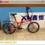 จักรยานพับได้ MASCOT ,QJ007 เฟรมเหล็ก 7 สปีด พร้อมตะแกรงหลังและบังโคลน thumbnail 3