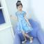 ชุดกระโปรง สีฟ้า แพ็ค 6 ชุด ไซส์ 110-120-130-140-150-160 thumbnail 2
