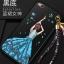 เคส Nubia Z9 Max พลาสติกลายผู้หญิงแสนสวย พร้อมที่คล้องมือ สวยมากๆ ราคาถูก thumbnail 11