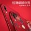 เคส Samsung A8 Star ซิลิโคนสกรีนดอกไม้สวยงามมาก พร้อมสายคล้องมือ (แหวนแล้วแต่ร้านจีนแถมหรือไม่) ราคาถูก thumbnail 2