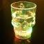 แก้วน้ำกระโหลกเจ็ดสี มณีเจ็ดแสง thumbnail 5