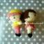 ตุ๊กตาถักไหมพรม คน 5.5 นิ้ว thumbnail 1