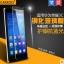 สำหรับ HUAWEI Honor 3C ฟิล์มกระจกนิรภัยป้องกันหน้าจอ 9H Tempered Glass 2.5D (ขอบโค้งมน) HD Anti-fingerprint thumbnail 1