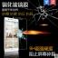 สำหรับ HUAWEI Ascend P6 ฟิล์มกระจกนิรภัยป้องกันหน้าจอ 9H Tempered Glass 2.5D (ขอบโค้งมน) HD Anti-fingerprint thumbnail 2