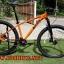 จักรยานเสือภูเขา XDS - KNIGHT 600 Deore 30 speed วงล้อ 27.5 ปี 2018 thumbnail 2
