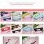 กระเป๋าดินสอหนัง BIGBANG thumbnail 2