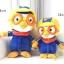 ตุ๊กตา Pororo (Pororo Doll) thumbnail 5