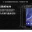 สำหรับ SONY XPERIA Z2 ฟิล์มกระจกนิรภัยป้องกันหน้าจอ 9H Tempered Glass 2.5D (ขอบโค้งมน) HD Anti-fingerprint thumbnail 3