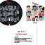 พัดกลม PVC Super Junior thumbnail 1