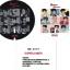พัดกลม PVC Super Junior thumbnail 1