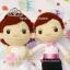 ตุ๊กตาแต่งงาน เจ้าบ่าวเจ้าสาว 9 นิ้ว แบบ2 thumbnail 2