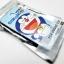 ซัมซุง J7Pro เคสหลังแข็งขอบนิ่มลายเส้นนูนการ์ตูน thumbnail 29