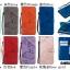 เคส Samsung J8 2018 เคสหนังเทียมฝาพับข้าง มีสายคาดปิด ปั้มลึกลายนูน ลายผีเสื้อ สวยๆ ด้านในเป็นซิลิโคนนิ่ม thumbnail 2