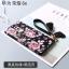 เคส Huawei GR5 (2017) พลาสติกสกรีนลายกราฟฟิกน่ารักๆ ไม่ซ้ำใคร สวยงามมาก ราคาถูก (ไม่รวมสายคล้อง) thumbnail 8