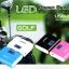 Golf LCD Power Bank 5200 mAh GF-LCD02 thumbnail 1