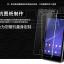 สำหรับ SONY XPERIA C3[DUAL] ฟิล์มกระจกนิรภัยป้องกันหน้าจอ 9H Tempered Glass 2.5D (ขอบโค้งมน) HD Anti-fingerprint thumbnail 4