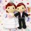 ตุ๊กตาแต่งงาน เจ้าบ่าวเจ้าสาว 9 นิ้ว แบบ2 thumbnail 1