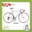 จักรยานเสือหมอบ Fuji Ballad R เฟรมโครโม 16สปีดClaris 2016 thumbnail 4