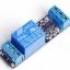 Single Relay module with Opto-Isolator thumbnail 1