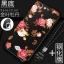 เคส Oppo Joy 5 / Neo 5s ซิลิโคนแบบนิ่ม สกรีนลายดอกไม้ สวยงามมากพร้อมสายคล้องมือ ราคาถูก (ไม่รวมแหวน) thumbnail 6