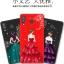เคส Samsung A8 Star ซิลิโคนสกรีนลายผู้หญิงแสนสวย ราคาถูก (แหวนและสายคล้องแล้วแต่ร้านจีนแถมมาหรือไม่แถม) thumbnail 1