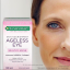 # ใต้ตา # Nature's Bounty, Optimal Solutions, Ageless Eye Skin Nourishment, 120 Caplets thumbnail 1